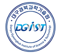 DGIST (Daegu Gyeongbuk Institute of Science and Technology​)