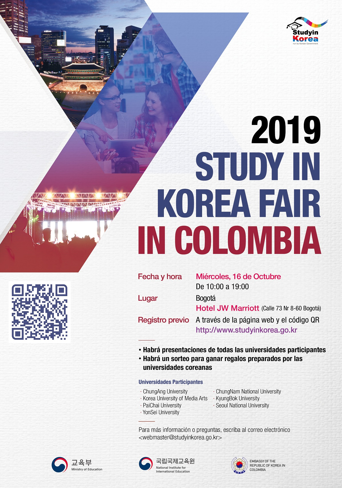 2019 STUDY IN KOREA FAIR IN COLOMBIA 소개 사진