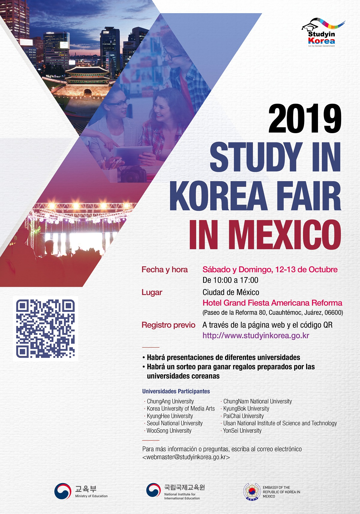 2019 STUDY IN KOREA FAIR IN MEXICO 소개 사진