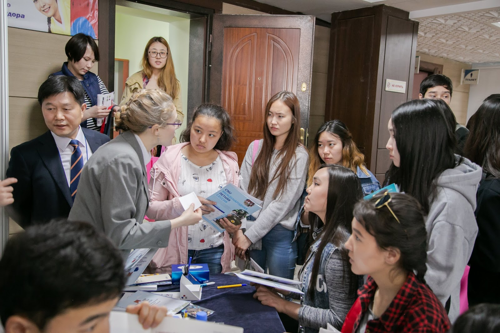 Study in Korea Fair in Kazakhstan 2018 #45 Gallery