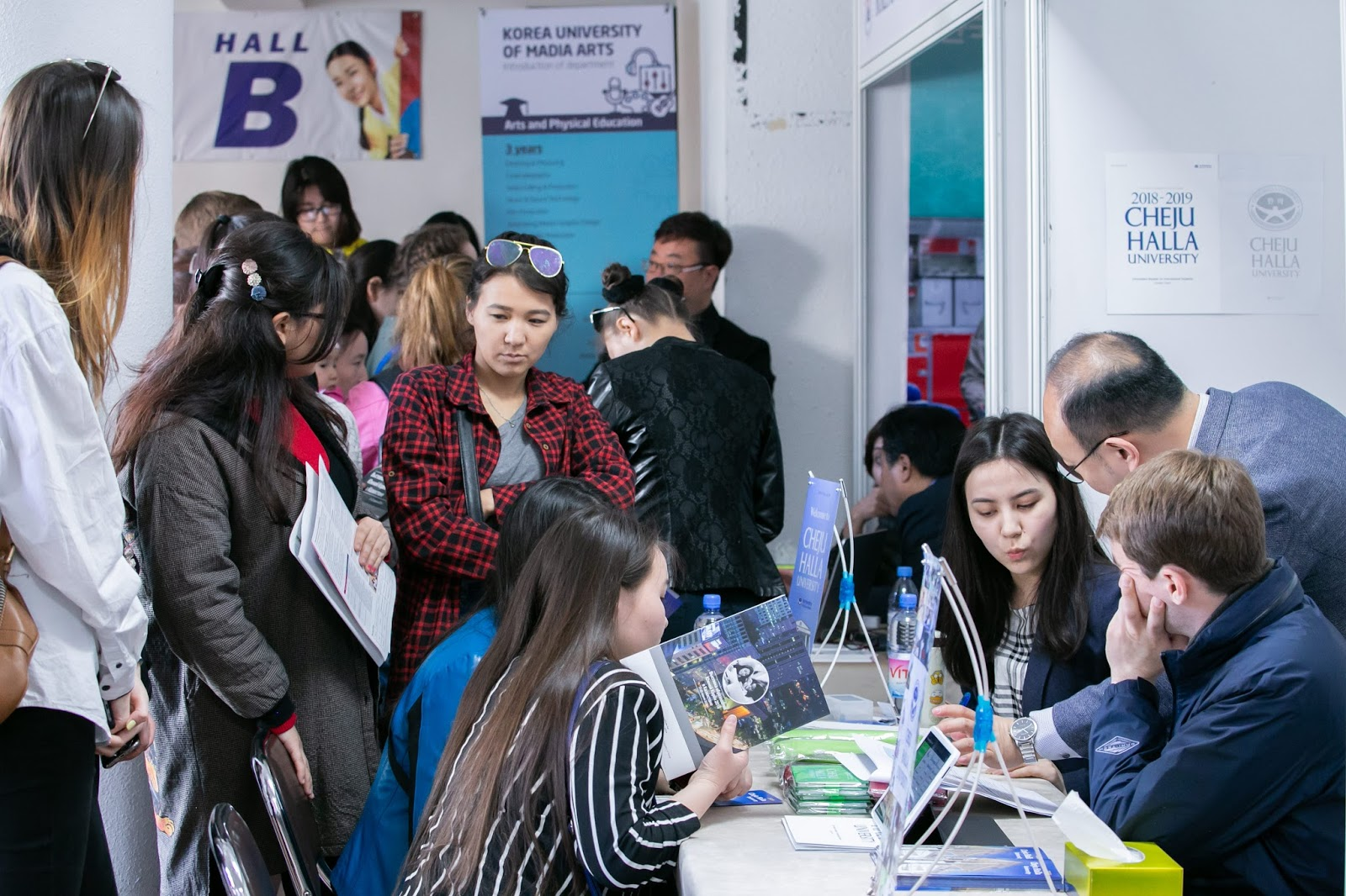 Study in Korea Fair in Kazakhstan 2018 #48 Gallery