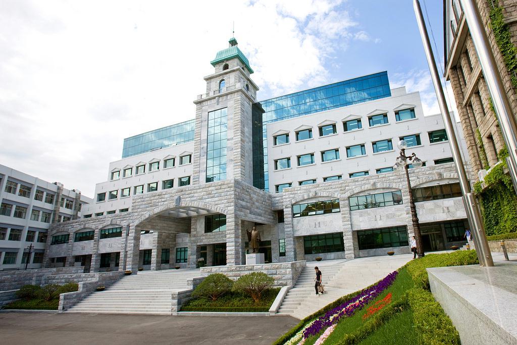 Image result for Hanyang University